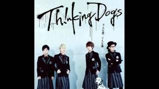 Sonna Kimi konna Boku - Thinking Dogs Full Version