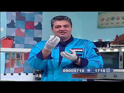 طريقه تسويه التشيز كيك | الشيف #قدري #حلواني_العرب #فوود