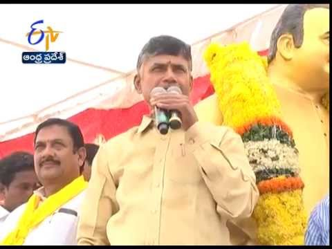 Srikakulam District Will Be Made As an Educational Hub: CM Chandrababu