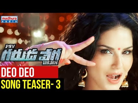 Deo Deo Song Teaser- 3 || PSV Garuda Vega Movie Songs || Rajasekhar || Pooja Kumar