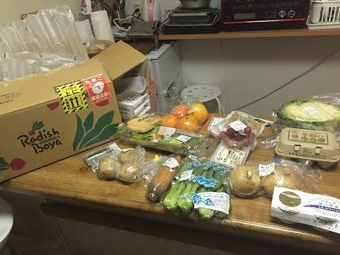 How to order organic food online in Japan ~ Radish Boya (らでぃっしゅぼーや) ~JET Program~ Cooking with Mira
