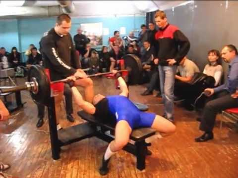 PowerLifting Bench Press Competition (Nikolaev, Ukraine) Image 1