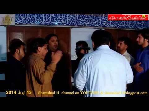 Shabab Ul Momineen Nasir Asghar Party 130414 5  Imambargah Babul Ilum  I 8  Islamabad video