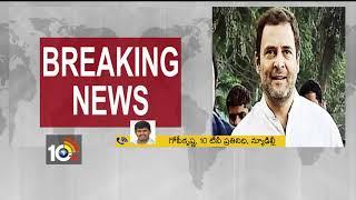 Congress Working Committee Meeting   Rahul Gandhi   Delhi