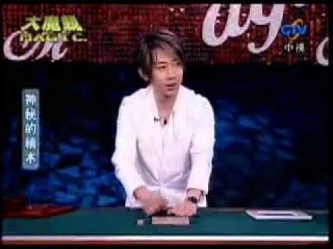 ياباني خطير جدا- أتحداك تعملها-mobilenews.flv