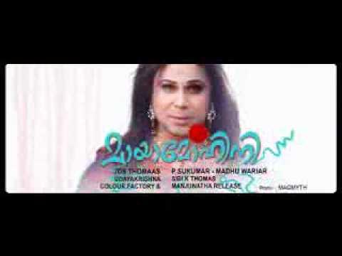 Malayalam Cinema Mayamohini video