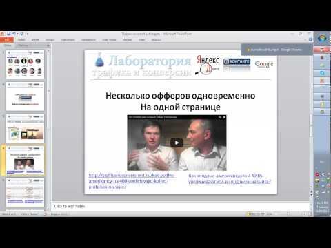 Подписчики из ВКонтакте по 4 рубля вместо 13 [ЧАСТЬ 1]