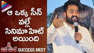 Jr NTR about Best Scene in Jai Lava Kusa | Success Meet | Raashi Khanna | Nivetha Thomas | Bobby
