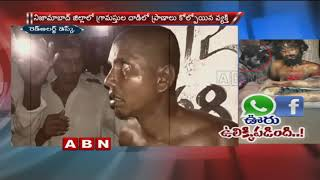 Child lifting rumour sparks assault on innocents in AP | Red Alert