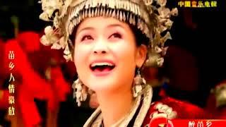 AYOUDUO 阿幼朵 INTERVIEW IN GUIYANG, CHINA - Sib Tham Nrog Ab Yau Taub hauv Kim Yaj, Tsoobkuj