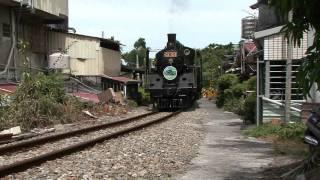 CK124 台灣蒸汽火車 集集線 1080i全紀錄 - 2009