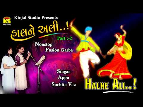 Remix Non Stop Garba Halne Ali - Part - 2  - Singer - AppuSuchita...