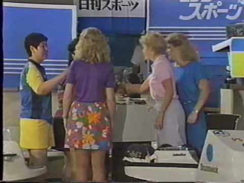 1988 Womens All America vs All Japan Games Bowling Exhibition part 11