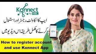 How to register Konnect by HBL Account | How to Use Konnect by HBL App