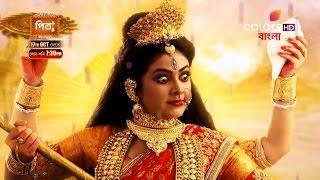 Durga Durgotinashini Full