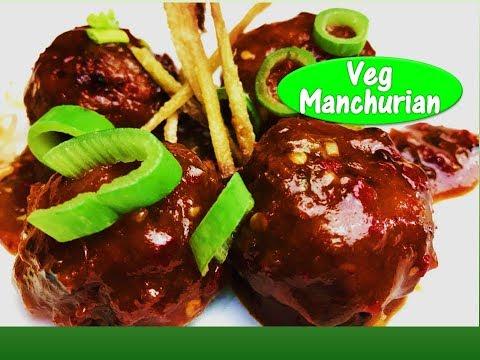 Veg Manchurian Recipe | वेज मंचूरियन | Restaurant Style Easy Quick Veg Manchurian Gravy KarchiQueen