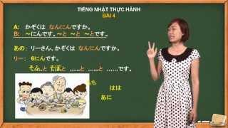Giao tiếp tiếng Nhật căn bản_Giới thiệu gia đình