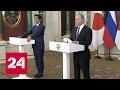 """Россия поможет Японии восстановить аварийную АЭС """"Фукусима"""""""