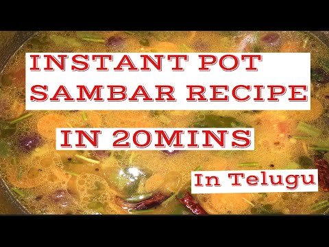 Delicious Sambar Recipe In Instant Pot In Telugu || Tasty Instant Pot Recipes || Shruthi Diaries