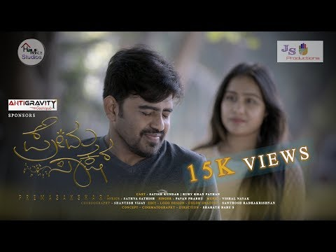 Prema Sakshara | 2019 Valentine's Day Song | Kannada Romantic Album Video Song