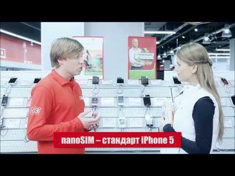 Видео как выбрать мобильный телефон