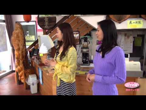 八丁の湯 週末キレイ旅 3丁目 video