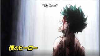 """You Say Run"" Goes With Everything - Midoriya vs Muscular"