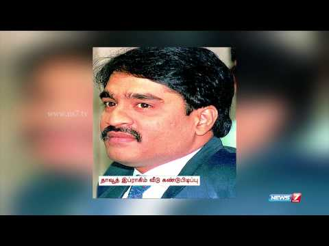 ISI is hosting Dawood Ibrahim: Indian Intelligence Agencies | World | News7 Tamil |