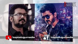Anbumani Ramadoss comments on Vijay First Look | Vijay First Look Poster | TTM
