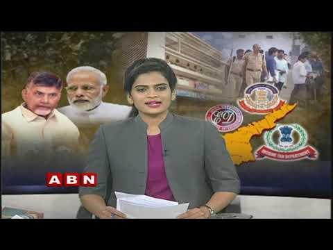 Debate | IT Department Raids on Andhra Pradesh TDP Leaders | Part 1