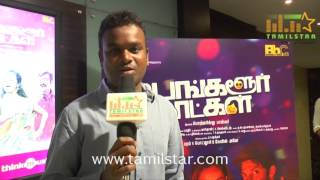 Bommarillu Bhaskar At Bangalore Naatkal Audio Launch