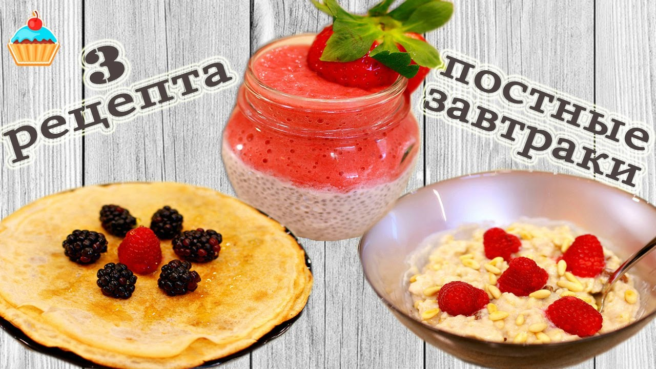 Вкусные завтраки в мультиваркеы