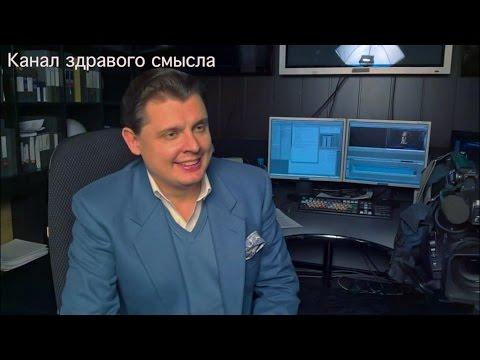 Е. Понасенков: Усманов, Порошенко, как написать письмо, как отличать искусство, азиаты