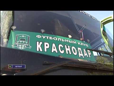 ФК Краснодар - сюжет из Футбольного клуба