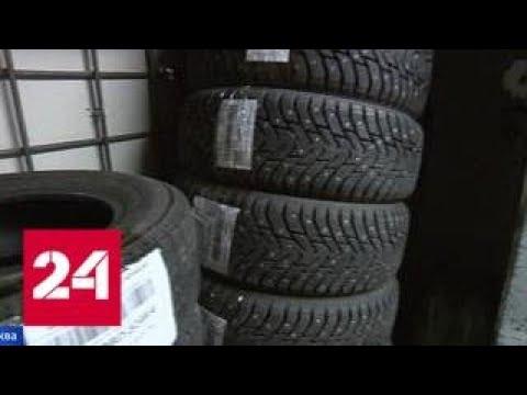 Тянут резину: десятки москвичей не могут получить назад зимние шины - Россия 24