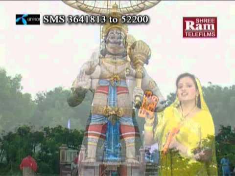 Aaj Kaliyugma Parcha Pure Hanumanji | Gujarati Devotional Bhajan...