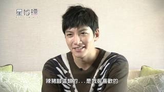 [Eng Sub] 141030 Ji Chang Wook ETIdol interview part 2