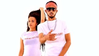 Merkeb Baryagabir - Tegomtsets - New Ethiopian Music 2017 (Official Video)