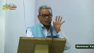 Janab Shamsur Rahman Farooqi   Seminar   Prof. Nayyar Masood   Lucknow University