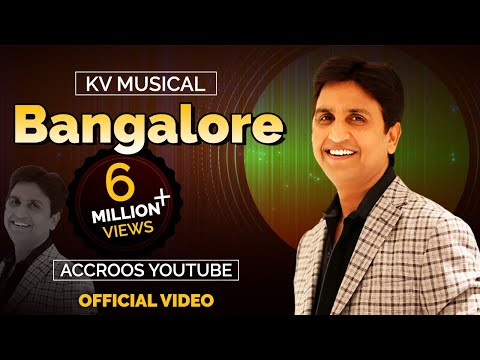Dr Kumar Vishwas LIVE IN Concert | Kent KV Musical | Bangalore