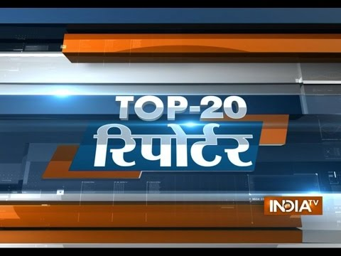India TV News: Top 20 Reporter | August 29, 2014