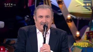 Αλ Τσαντίρι Νιουζ 18/6/2019 | OPEN TV