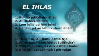 Rukje per Mesysh te femijeve  (7 here Ajetul Kursija, Fatiha, Ihlas, Felek, Nas)