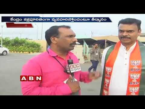 BJP MLC Madhav slams CM Chandrababu Naidu over AP Special status | ABN Telugu