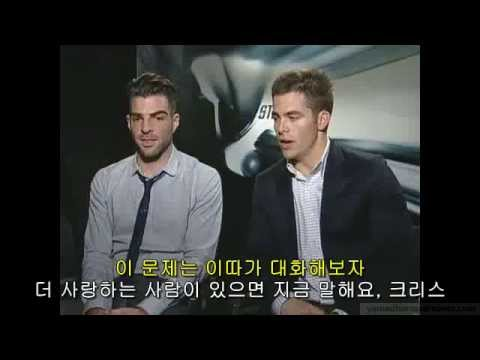 zachary quinto chris pine interview compilation (kor sub)