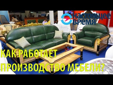 Как работает мебельное производство? Бизнес-план, 14 декабря 2016