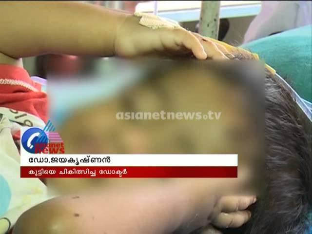 Child abuse : Step-father beaten one and half year old baby, father arrested