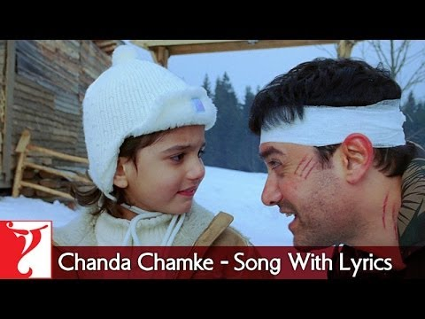 Lyrical: Chanda Chamke - Full Song With Lyrics - Fanaa