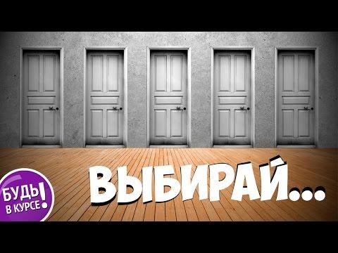 ЗАДАЧА НА ЛОГИКУ три коробки 🎓 БУДЬ В КУРСЕ TV