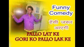 funny cctv caught on camera : Entertaining